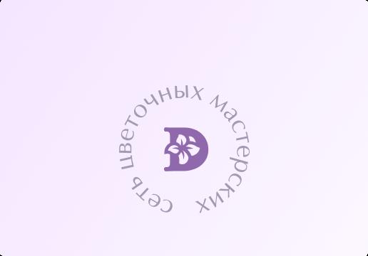 Diflowers.ru